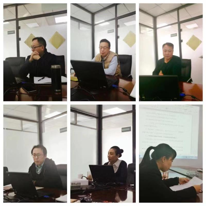 2018 Tianjin Timeast Offshore Engineering Co., Ltd. Held Annual Departments Work Repot Meeting
