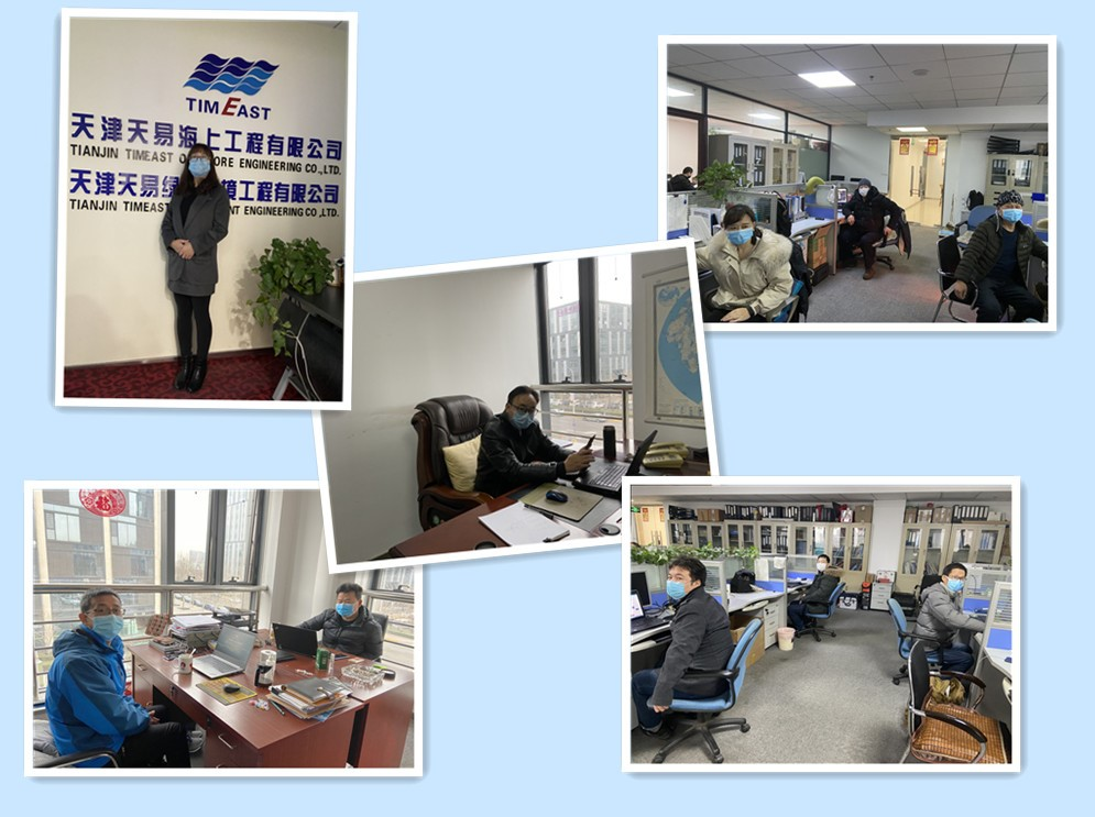 Tianjin Timeast Offshore Engineering Co., Ltd. Resume Work From Today !