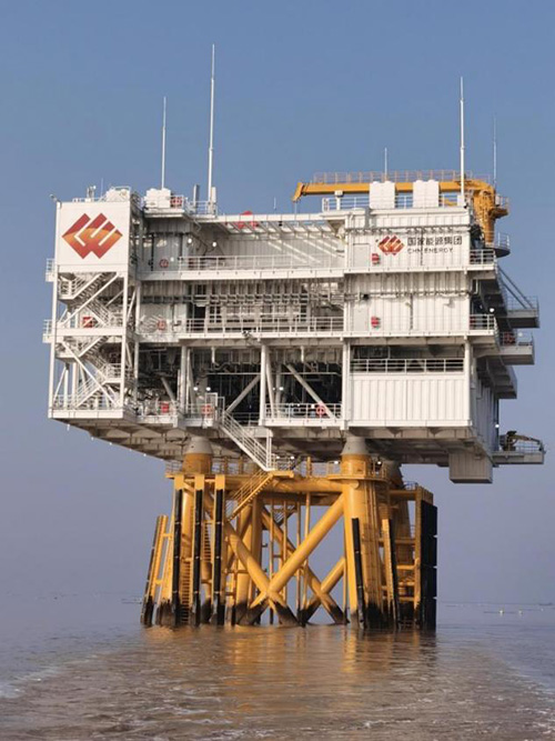 Site Engineering Investigation of GuoHua Offshore Wind Power Project