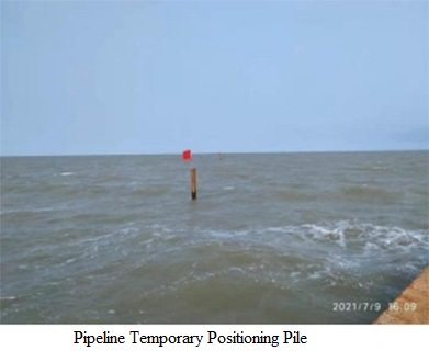 Commencement of Chenghai 1-1 Platform Submarine Pipeline and Cable Laying Project