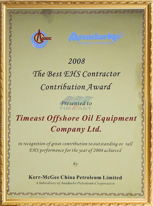 2008 The Best EHS Contractor Contribution Award