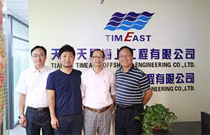 Cooperation Negotiation with SUNTECH CO., Ltd.