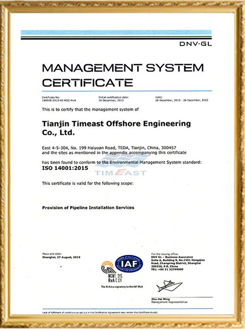 ISO 14001 Environmental Management System Certificate