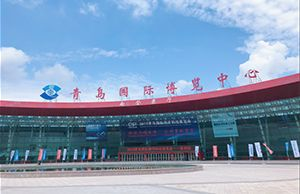 Tianjin Timeast Offshore Engineering Co., Ltd. Participated the Exhibitor in 2018 China(Qingdao)International Ocean Science and Technology Exhibition (OST)