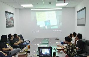 E-Marketing Study Meeting