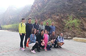 Hiking In Li Mu Tai Scenic Spot
