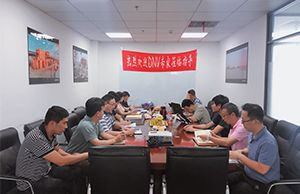 Tianjin Timeast Offshore Engineering Co., Ltd. Passed 2019 DNV Annual Audit