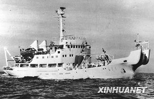 China's First Submarine Optical Cable