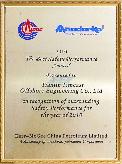 2010 The Best EHS Contractor Contribution Award